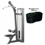 Верхняя тяга (весовой стек 150 кг) Xline X101.1
